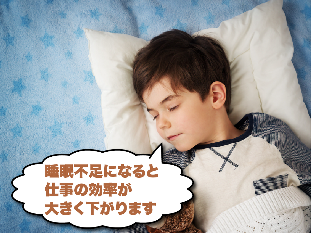睡眠のメカニズム