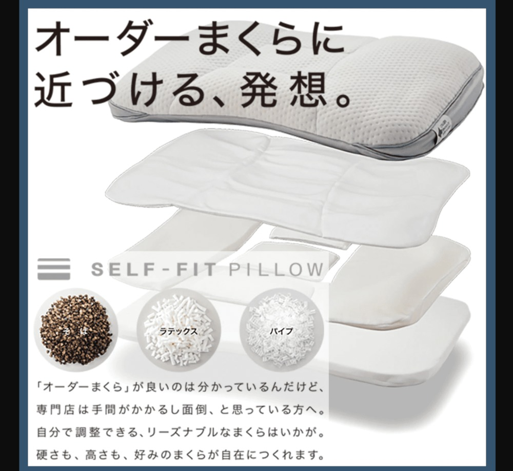 self-fit-pillow
