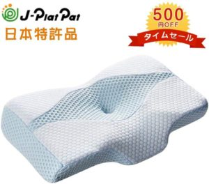 MyeFoam 日本特許品 枕