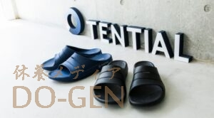 【TENTIAL】HAITE